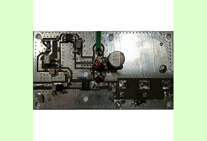 FMAMP05 - 5W FM Pallet Amplifier