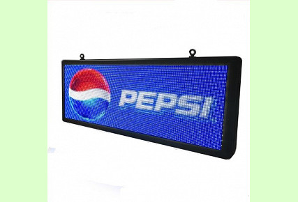 ONAIR - Coloful P5 Outdoor Led Displays